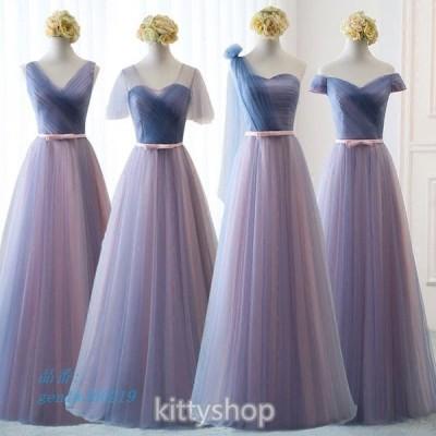 ブライズメイドドレス ロング ワンショルダー 結婚式ドレス パーティードレス Vネック 演奏会ドレス ノースリーブ 発表会 二次会ドレス