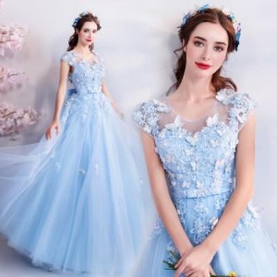 パーティードレス ロングドレス 結婚式 二次会 女の子のワンピース 司会者 演出服 カラードレス ブルー XXS-3XL