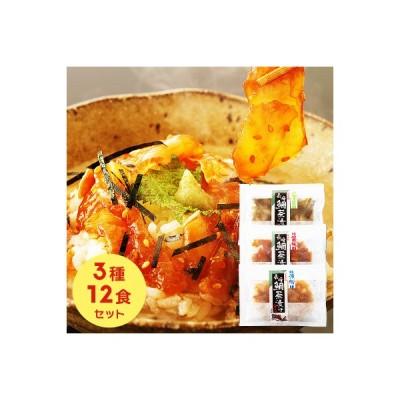 長崎市 ふるさと納税 【長崎】 鮮度が違う!生でも食べれる 鯛茶漬け12食セット