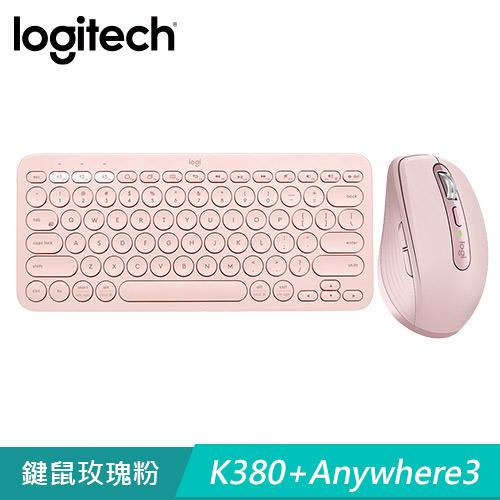 【鍵鼠套餐】羅技MX Anywhere 3無線滑鼠+K380藍牙鍵盤 玫瑰粉