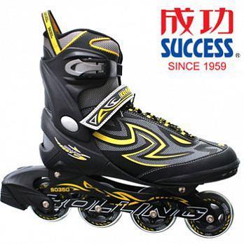 【H.Y SPORT】成功 S0350 道路溜冰鞋 / 直排輪 鋁合金 底座(附收納袋)
