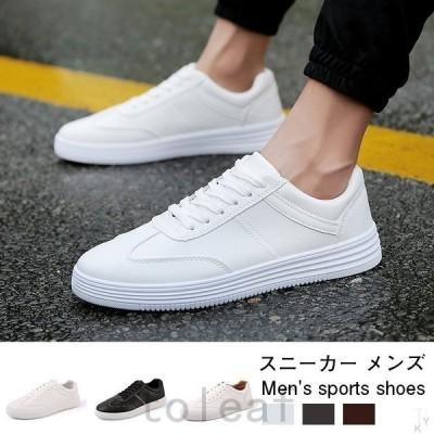 スニーカーメンズシューズ運動靴ランニングシューズカジュアルシューズおしゃれ紳士靴