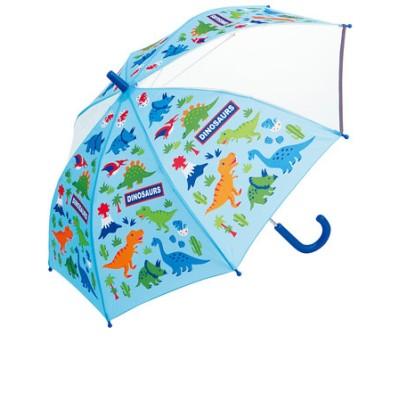 子ども傘 約50cm UB1