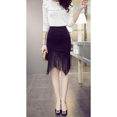 タイトスカート 大きいサイズ 膝丈 長めフリンジ 裾 アシンメトリー タッセル 黒 フェミニン デート セクシー 大人