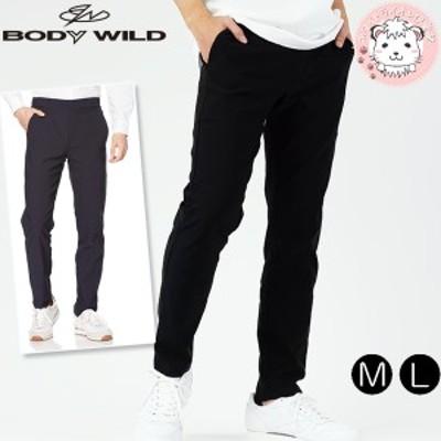 グンゼ ボディワイルド テーパードスタイル レーヨン混 レギンスパンツ BDP206 BDP106 M L GUNZE BODYWILD レギパン メンズ 男性 パンツ