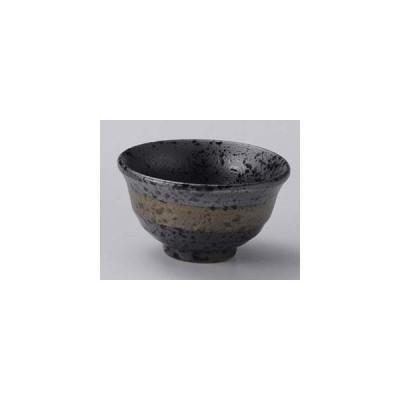 和食器 テ278-397 黒結晶雲金銀ぐい呑