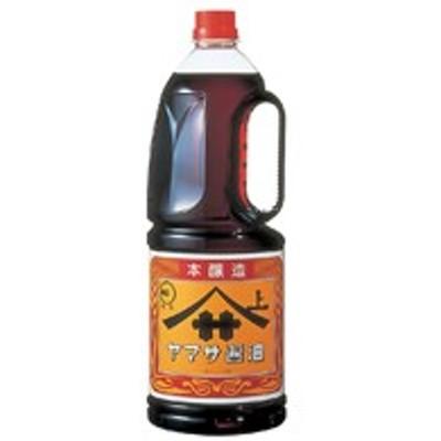 ヤマサ醤油/しょうゆハンディボトル 1.8L/1601