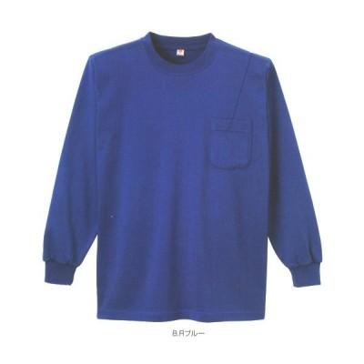 長袖Tシャツ4022