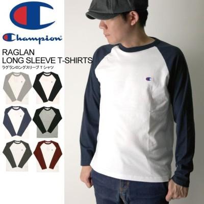 (チャンピオン) Champion ラグラン ロングスリーブ Tシャツ ロンT カットソー メンズ レディース