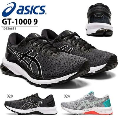 ランニングシューズ アシックス asics GT-1000 9  レディース ランニング ジョギング マラソン 靴 シューズ 1012A651 得割27