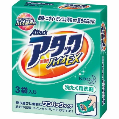 【花王ワンパックアタック高活性バイオEX(3袋) ワンパック3P】お取り寄せ 送料無料 内祝い 出産内祝い 快気祝い ノベルティーその他