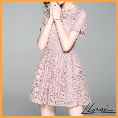 ドレス 半袖 ショート丈 レース 刺繍 スカート ワンピース フォーマル 結婚式 二次会 秋冬 20代 30代 40代 お取り寄せ