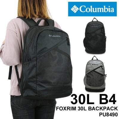 Columbia(コロンビア) FOXRIM 30L BACKPACK リュック デイパック リュックサック バックパック B4 レインカバー付き PU8490 メンズ レディース 送料無料