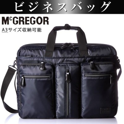 ビジネスバッグ ブリーフケース トートバッグ ビジネストート ショルダーバッグ バッグ メンズ ポリエステル A3サイズ対応 男性用 紳士用 かばん 鞄