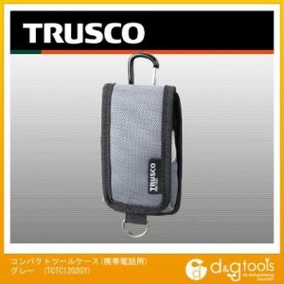 トラスコ(TRUSCO) コンパクトツールケース携帯電話用グレー 134 x 74 x 48 mm TCTC1202-GY