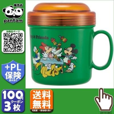 送料無料|pos.425219 ミッキー&フレンズ ピクニック カップ型ランチボックス PCU6|b03