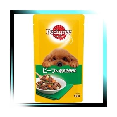 130g×10 成犬用 ビーフ&緑黄色野菜 130g×10個入り ドッグフー