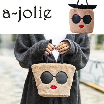 a-jolie ふわふわ ファーバッグ  トートバッグ かわいい おしゃれ