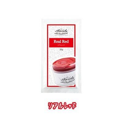 【国内発送・即納】 エンシェールズ カラートリートメントバター プチ(お試しサイズ) リアルレッド 20g