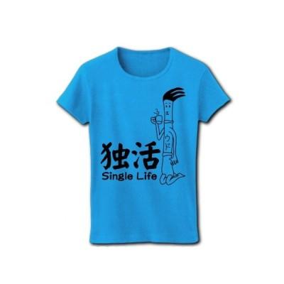 独活(ウド)のシングルライフ リブクルーネックTシャツ(ターコイズ)