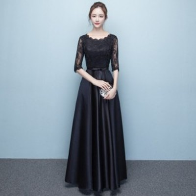 カラードレス 安い ロングドレス  イブニングドレス 二次会 花嫁ドレス フォーマルドレス 発表会 結婚式  成人式 ウエディングドレス 披