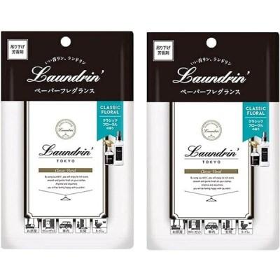 ランドリン ペーパーフレグランス クラシックフローラルの香り (1枚) 吊り下げ芳香剤 (2)