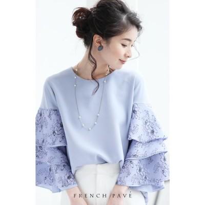 FRENCH PAVE 優美な花刺繍のティアードフリル袖ブラウス トップス ブルー ML対応 CAWAII