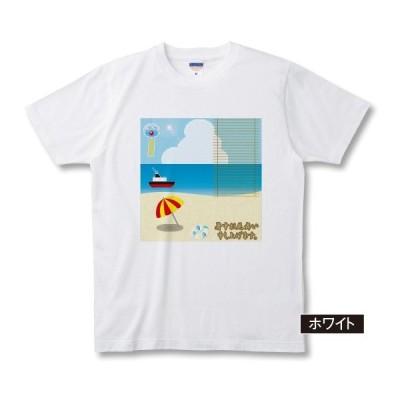 オリジナルデザインTシャツ 暑中お見舞い申し上げます Tシャツ メンズサイズS〜XXXL 大きいサイズ ビッグ BIG