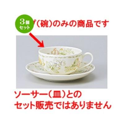 3個セット 碗皿 洋食器 / フルフォードティー碗丈 寸法:9 x 5cm ・ 200cc