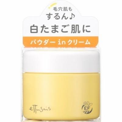エテュセ スキンミルク(48g)[保湿クリーム]