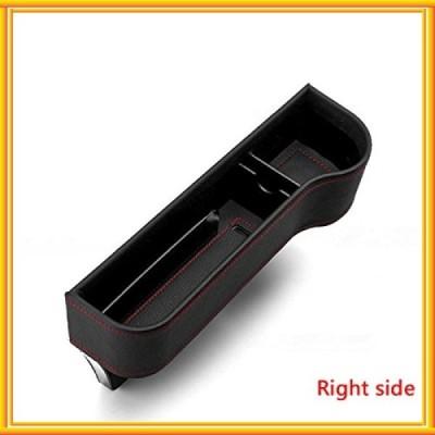 車載 サイド収納ボックス シートポケット コンソール カップホルダー 多機能 隙間 小物 整理 カー用品 運転席
