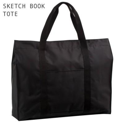 メンズ  男性用 紳士 トートバッグ  スケッチブックトート 10号用 黒 53341   メンズ 男性用 mens 紳士 バッグ かばん 人気