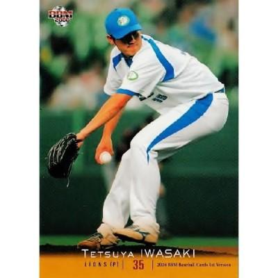 2008BBMベースボールカード 1st レギュラー 370 岩崎哲也 (埼玉西武ライオンズ)