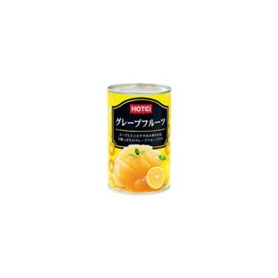ホテイ グレープフルーツ 4号缶