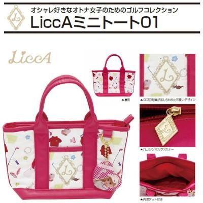 ●LiccAミニトート01 ASL5301