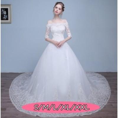 結婚式ワンピース お嫁さん 豪華な ウェディングドレス 花嫁 ドレス オフショルダー 高級刺繍 五分袖 姫系ドレス 白ドレス