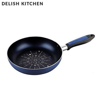 DELISH KITCHEN フライパン ネイビー 20cm IH対応 HB-4251 パール金属 デリッシュキッチン