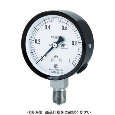長野計器 長野 普通形圧力計(A枠立形・φ75・G3/8B・0.0〜2.50Mpa) AC20-133-2.5MP 1個 498-4498(直送品)