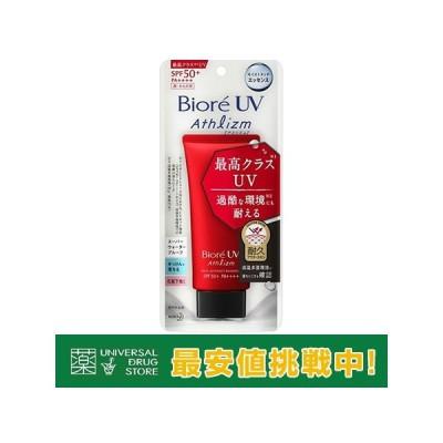 ビオレUV アスリズムスキン プロテクトエッセンス 70g 花王 SPF50+・PA++++ 日焼け止め 顔 体化粧下地  ウォータープルーフ
