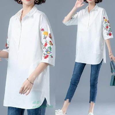 トップス シャツ レディース 5分丈 ブラウス スタイル 50代 大人カジュアル 60代 春秋コーデ 刺繍シャツ 40代