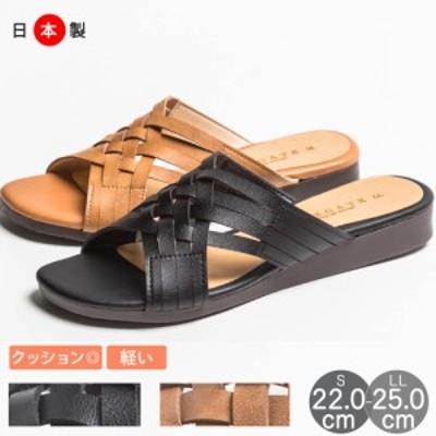 サンダル レディース 日本製 つっかけ ミュール ローヒール オープントゥ サンダル 歩きやすい ウェッジソール サンダル  履きやすい 痛
