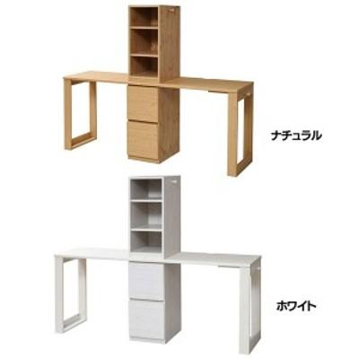 wit's木製シンプルツインデスク チェスト付 全2色 送料無料
