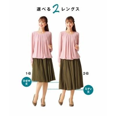 スカート ひざ丈 大きいサイズ レディース ギャザー ミディ丈 カーキ/ラベンダー/黒 L/LL/3L ニッセン