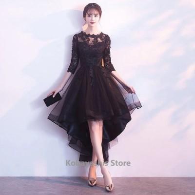 ブラックパーティードレス袖あり7分袖前短後長結婚式ドレスワイン赤20代30代二次会ドレスお呼ばれAライン体型カバー