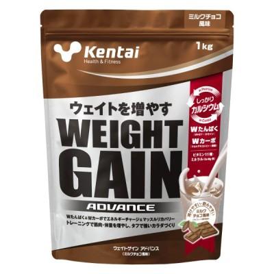 健康体力研究所 kentai ウエイトゲインアドバンス ミルクチョコ風味 1kg[ケンタイ/プロティン/ホエイ/カゼイン][送料無料]