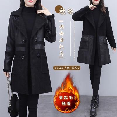 韓国トレンチコート 上品 きれいめ 大人 トレンド カジュアル 軽い 暖かい ロングコートエレガント 気質 /両面着れるUX40