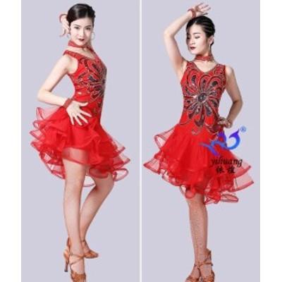 ダンス衣装/ラテンダンス/社交ダンス/クラブ服/キャバクラ衣装フリンジ/パーティードレス/スパンコールスカートワンピース チャチャチャ