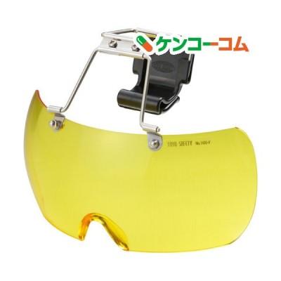 トーヨー(TOYO) 帽子取り付け用メガネ No.1400-Y ( 1個 )/ トーヨー(TOYO)
