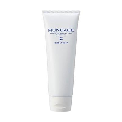 ミューノアージュ-MUNOAGE-ベースアップソープ-120g