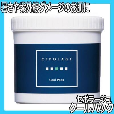 セポラージュ クールパック (固まるタイプのフェイスマスク) 東菱化粧品 トービシ